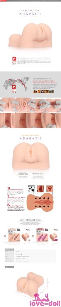 d_adarashi-1